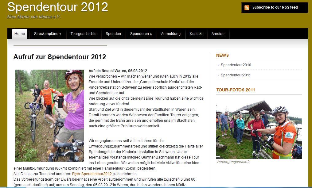 Screen2012